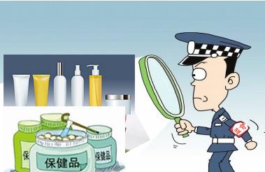 """湖南张家界四举措  保障""""保健食品、化妆品""""质量安全"""