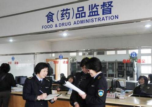 四家直企被列入食药监总局2016年度重点抽检名单
