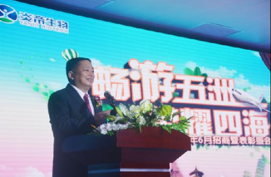 炎帝生物董事CEO钟建和: 健康管理中国行将增至200站