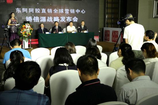 """东阿阿胶携传统中医药优势搅动直销""""江湖"""""""