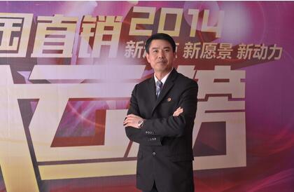 邸长兴:中国直销乱象丛生 不作死就不会死