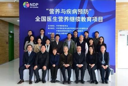 共筑健康中国 葆婴支持NDP 4年成果累累