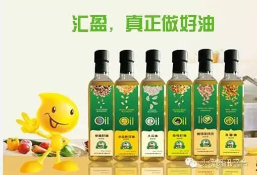 天津汇盈实业有限公司涉水直销