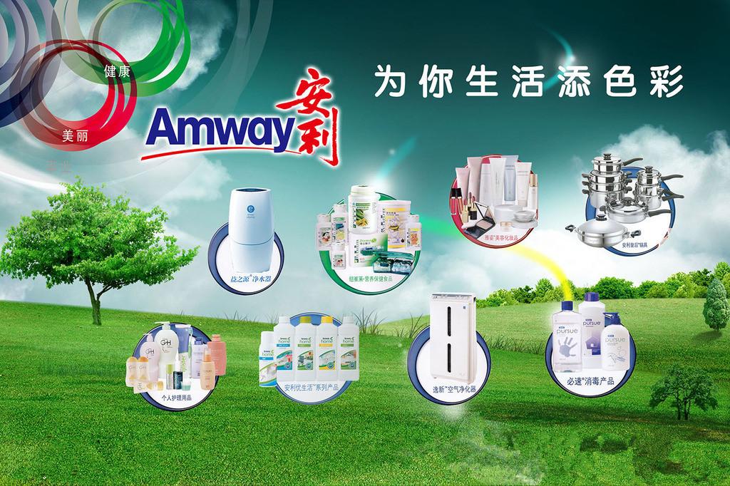 安利直销员虚假宣传 遭上海消费者投诉