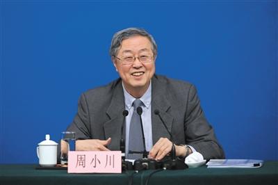 不认可比特币等 一夜暴富幻想不是好事——中国人民银行行长周小川谈虚拟货币