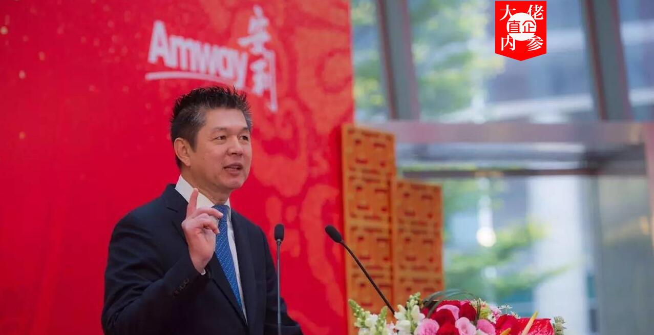 安利发布人事任命通告,颜志荣升任全球执行副总裁