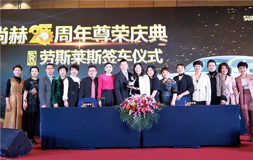 劳斯莱斯品牌在中国大陆地区签订销售史上最大订单