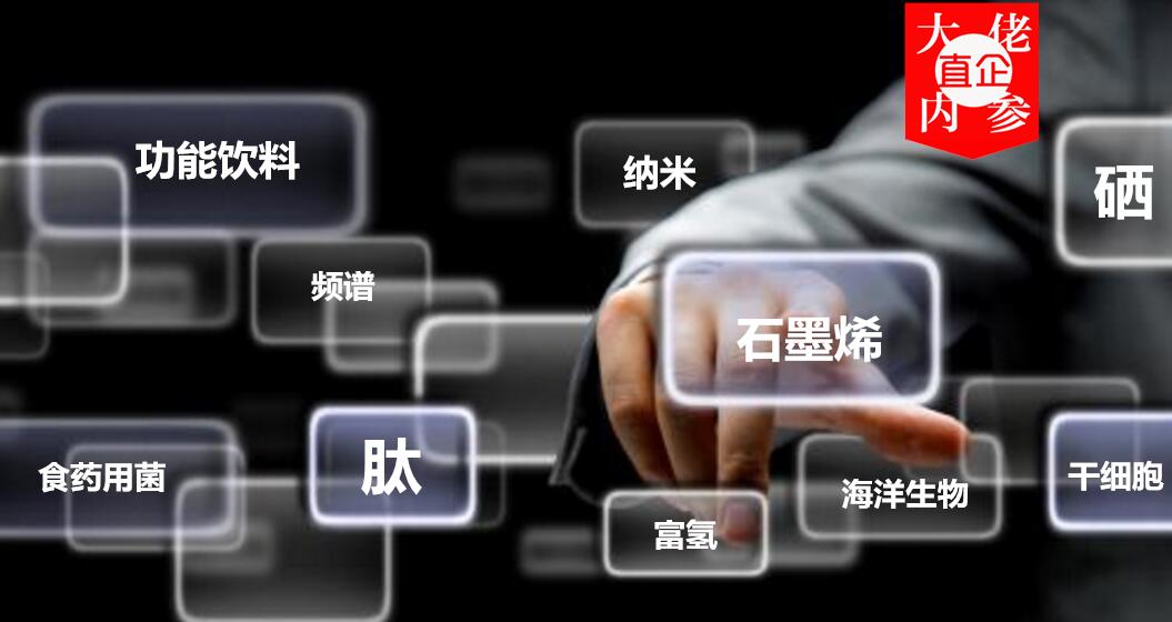 高科技产品蜂拥而入,哪些产品将成直销行业新宠?