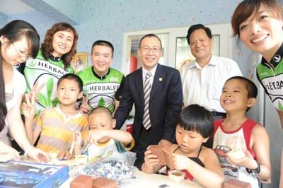 汉德森日用保健品上海公司——江苏艾兰得和恒基中国投资共同组建