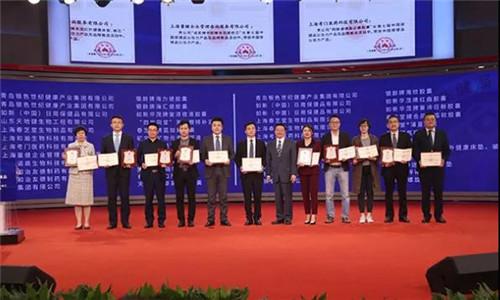 天狮集团荣获第七届中国保健品公信力产品奖