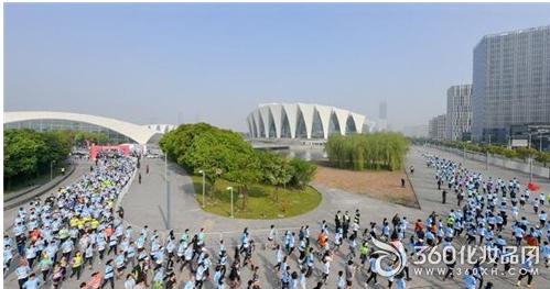 爱茉莉太平洋带领4500人为公益开跑