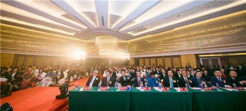 绿之韵健康科技鸿源国际2018战略研讨会胜利召开