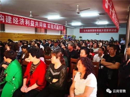 云尚北京·平谷旅游研讨会圆满落幕