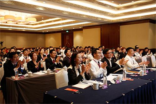 三生(中国)卓越领导人第二季第二期高级研修班圆满举办