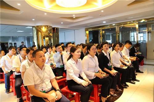 绿之韵健康科技5月总结会召开