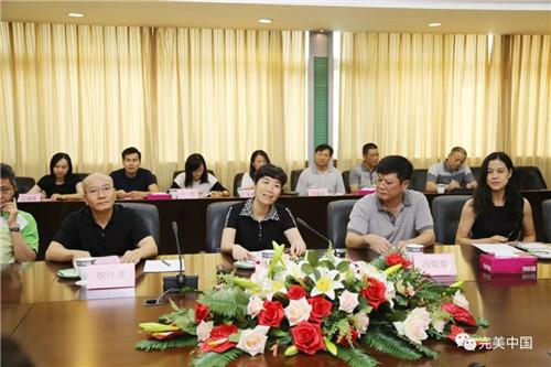 广东省人大常委会调研组莅临完美考察