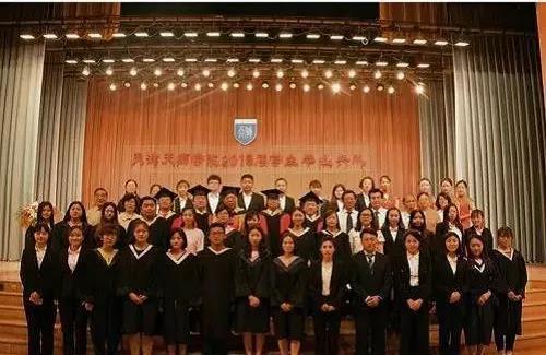 天津天狮学院隆重举行2018届学生毕业典礼