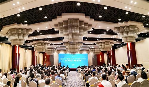 """安惠2018""""小蘑菇 大产业""""健康中国行兰州站报告会举行"""