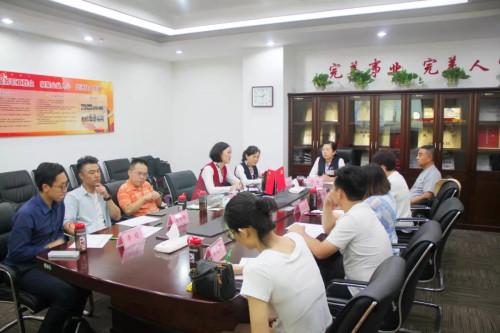 完美北京分公司社群营销主题沟通会成功开展