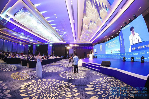 完美聂磊代表出席博鳌21世纪房地产论坛年会