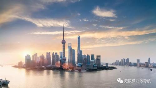 2019无限极全球领导人年会将在上海盛大举行