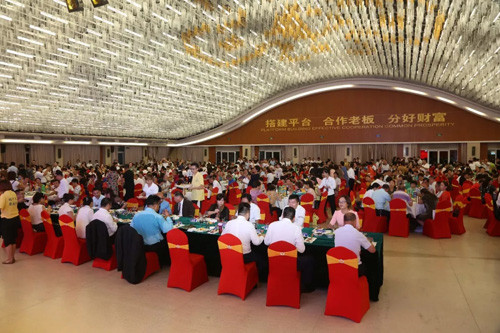 2018隆力奇直销中国区高级经销商会议举行
