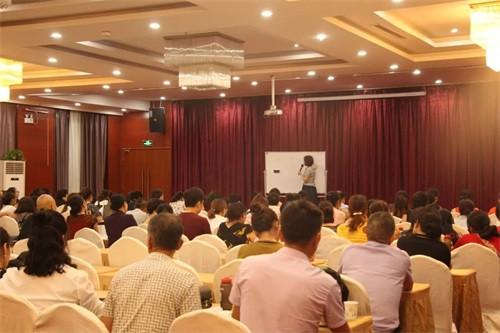 完美山西分公司2018年晋南地区业务交流会议