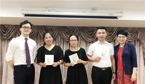 权健江苏分公司第四期事业说明会成功举办