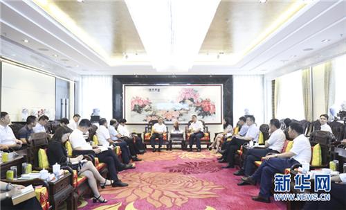贵州省委常委、贵阳市委书记赵德明赴康美药业考察
