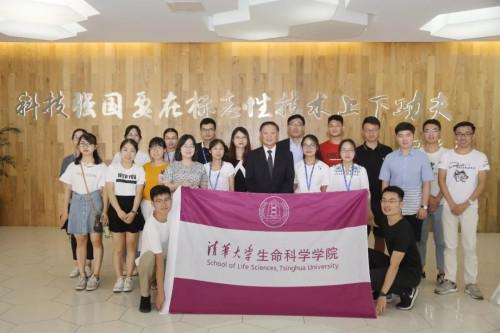清华大学博士暑期实践座谈会在隆力奇举行