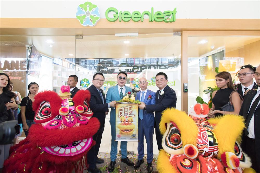 绿叶马来西亚分公司盛大开幕,绿叶新直销暨社交电商模式席卷全球!