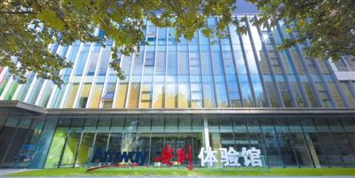 """安利中国公司发展策略中的""""中国指数"""""""